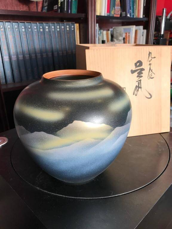 Japanese Sky And Mountains Vase With Signature Mint Signed And