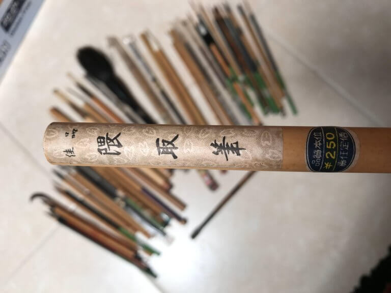Artisan 39 S Cache Of 27 Old China Paint Calligraphy Bamboo