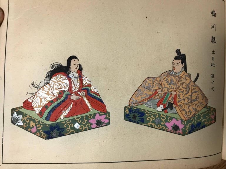 Japan Color Fashion Woodblock Prints Album Early 20th
