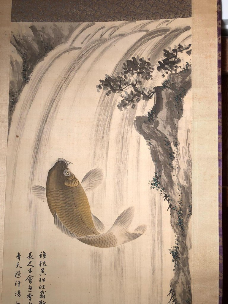 Magnificent Koi Fish Japanese Antique Hand-Painted Silk Scroll, Meiji Period