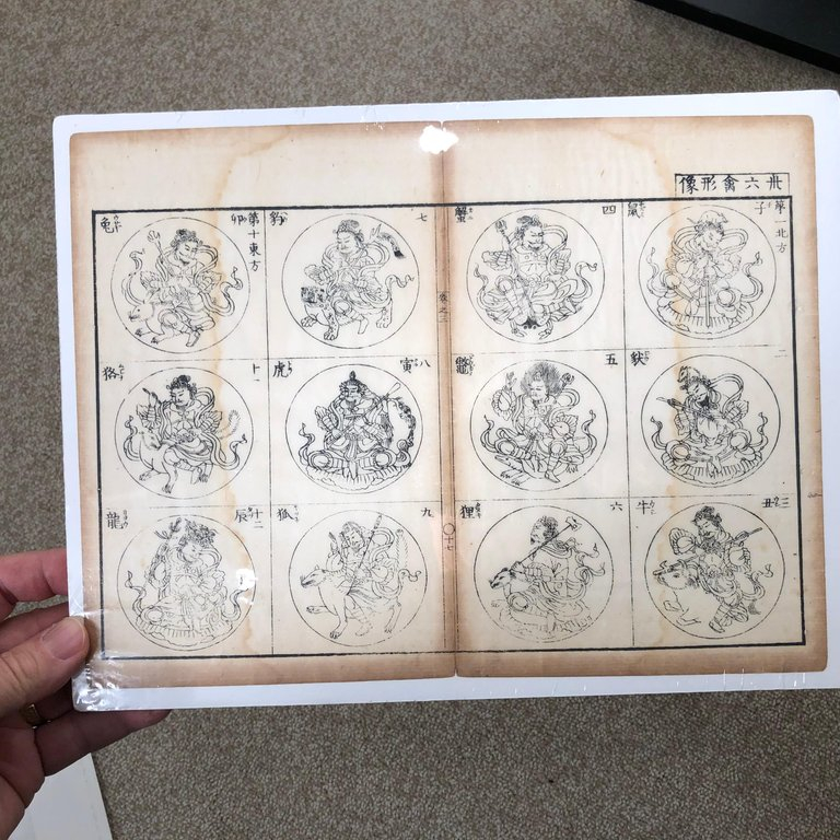Japanese Four Antique BUDDHA Woodblock Prints, 1796, Immediately Frameable  #1