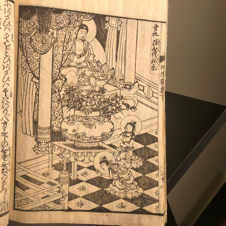Story of Buddha Rare Japanese Antique Woodblock Book, 19th Century