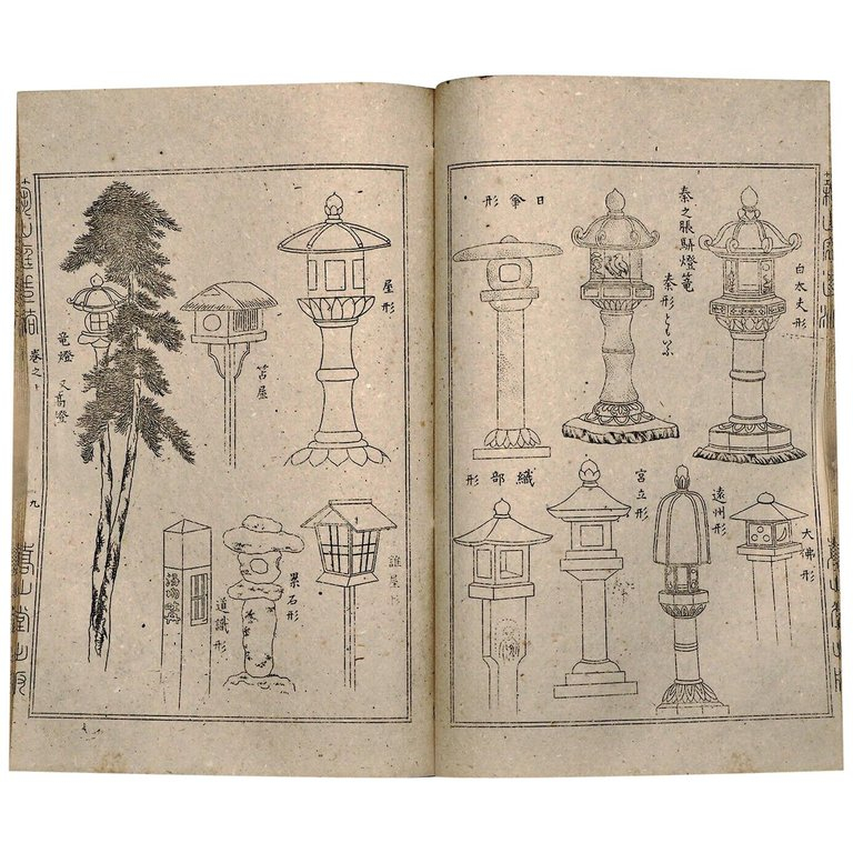 Best Japanese Antique Gardens Complete three volume 19th Century Set Guide  Books