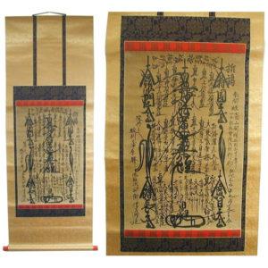 1846 Buddhist Spirit Mandala Scroll