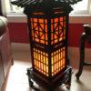 Mid-century Shoji Floor Light