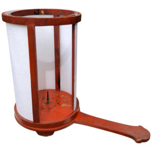 Red Lacquer Andon Hand Lamp