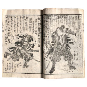 """""""47 Ronin"""" Samurai Antique Woodblock Complete Book"""