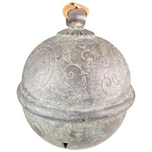 Rare Shinto Suzu Temple Bell