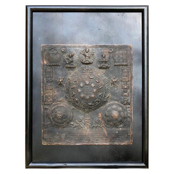 Framed Copper Tibet Mandala
