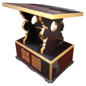 Book Lectern, Table, Stand