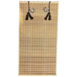"Four Silk & Bamboo Blinds or Screens ""Sudare"""