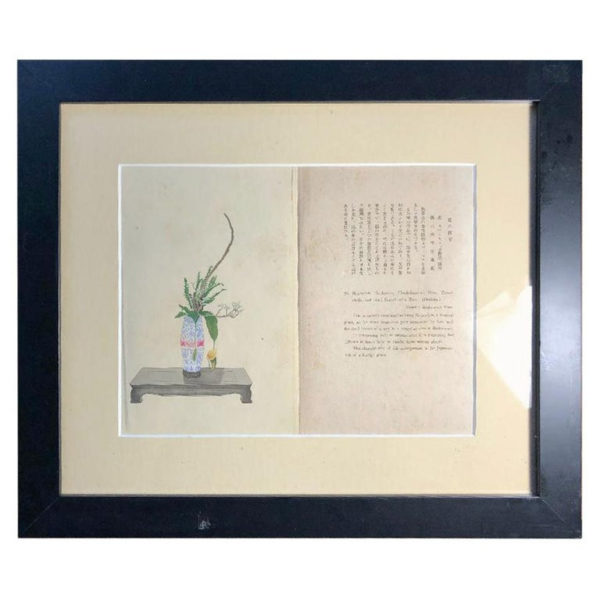 Framed Ikebana, Flower Display Print