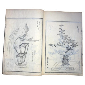 Antique FLOWER ARRANGING ikebana Book