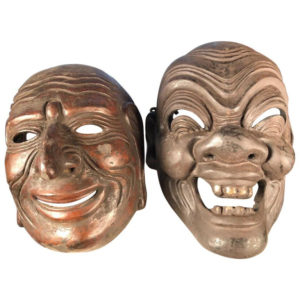 Pair of Noh Masks with Fine Details, Signed