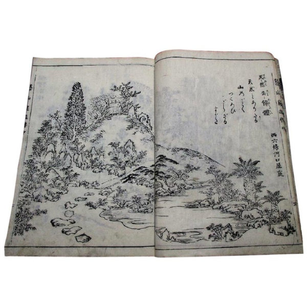 Antique Garden Designs & Landscaping Woodblock Books