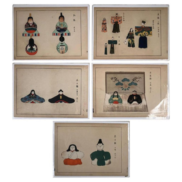 """Five Antique """"Doll & Toy"""" Woodblock Prints"""