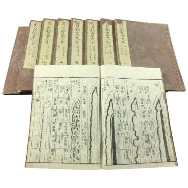 Antique SAMURAI SWORDS Complete 9 Book Set 1792 Masterpiece Prints