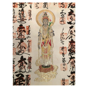 Kanon Guanyin Buddha Pilgrimage Silk Scroll