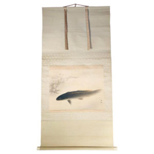 "Early Scroll ""KOI Fish With BABIES"" Hand Painting on Silk"
