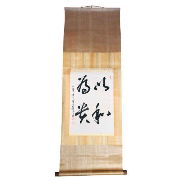 """Calligraphy Scroll """" PEACEFUL HARMONY"""" Hand Painted"""
