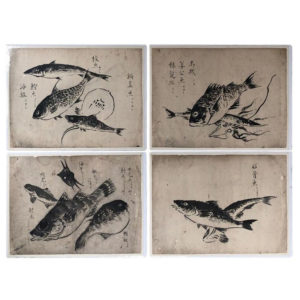 "Four Antique ""Fish"" Hand Painted Sumi Ink Original Drawings"