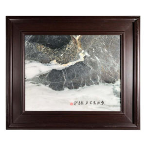 "Chinese Mountain Fishing Stream Extraordinary Natural Stone ""Painting"""