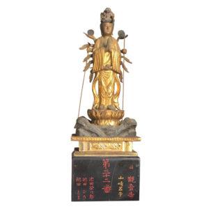 Gold Adoration Protector Kanon