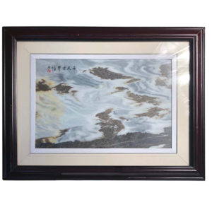"""Dragon Clouds"" Natural Stone Painting - Dreamstone"