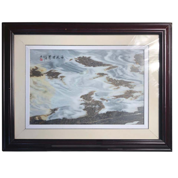 """""""Dragon Clouds"""" Natural Stone Painting - Dreamstone"""