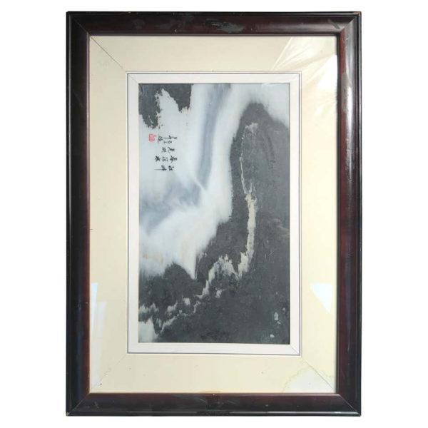 """Mountain Crag"" Extraordinary Natural Stone Work Of Art"