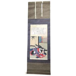 "Fine and Rare ""Shunga"" Hanging Scroll"