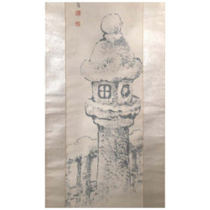 """Beautiful Lantern"" Fine Hand Painted Scroll Signed and Boxed"
