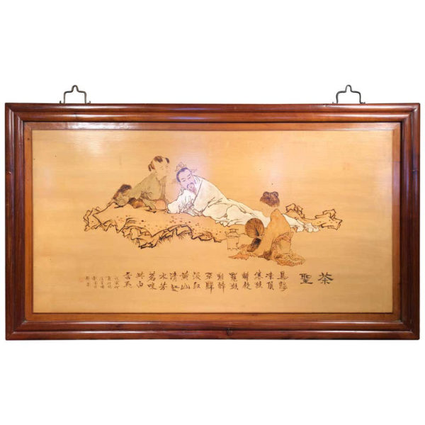 """Chinese Painting Of """"LUK YU"""" famous Tang Dynasty Tea master"""
