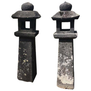 "Pair (2) of Antique Stone ""Pathway Lanterns"""