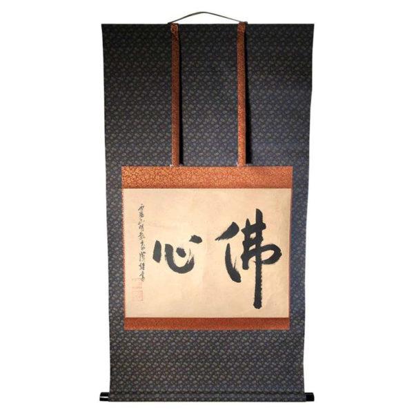 "Japan Scroll ""Buddha's Way"""