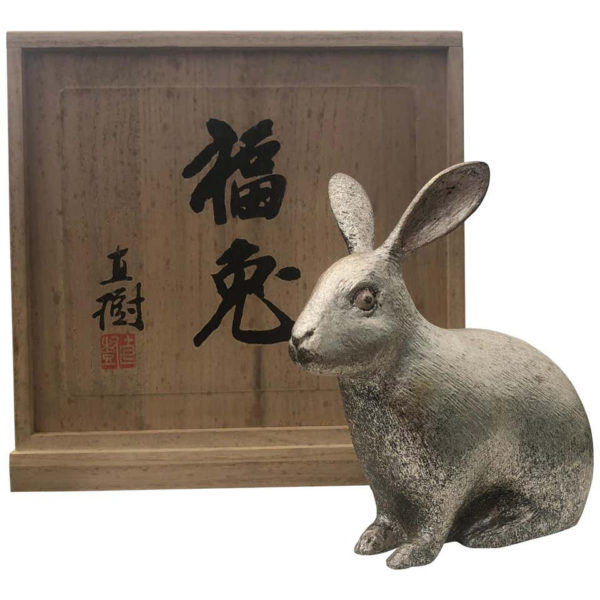 """Japan Special Silver """"Happy Rabbit"""" with Fine Engraving Signed and Boxed"""