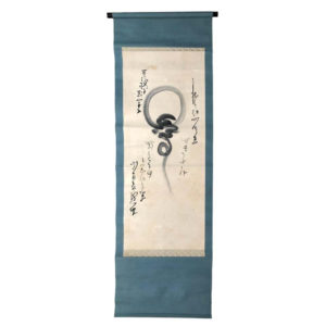 Old Hoju Wish Granting Jewel Silk Scroll Hand Painted Calligraphy