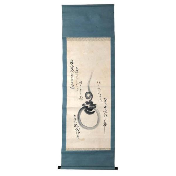 Old Hoju Wish Granting Jewel Silk Scroll Hand Painted Calligraphy