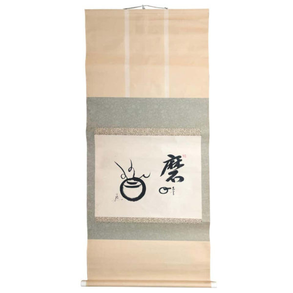 Japanese Old Hoju Wish Granting Jewel Scroll Hand Painted Calligraphy, signed