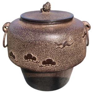 "Japanese Fine Old Hand Cast ""Birds and Trees"" Water Pot Immediately Usable"