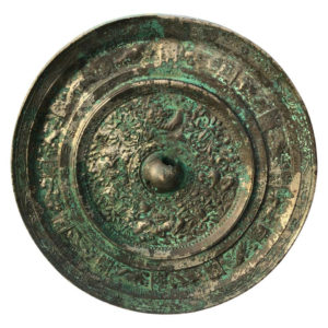 Big Bronze Mirror Han Dynasty, 2nd century