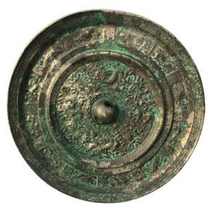 Big Bronze Mirror Han Dynasty, 2nd century