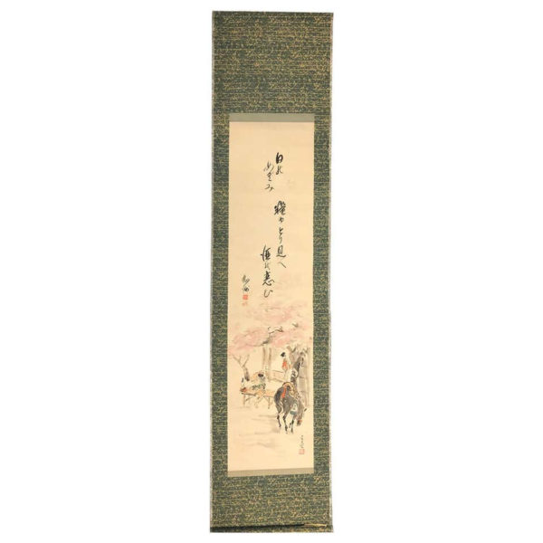 Hand Painted Scroll Two Lucky Old Friends with Horse