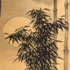 """Beautiful Bamboo at Midnight"" Scroll"