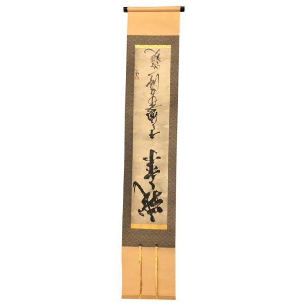 """""""Beautiful Caiilgraphy"""" Fine Hand Painted Scroll"""