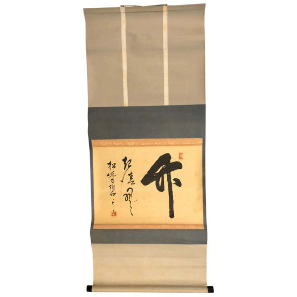 Japanese Old Signed Calligraphy Hand Painted Silk Scroll
