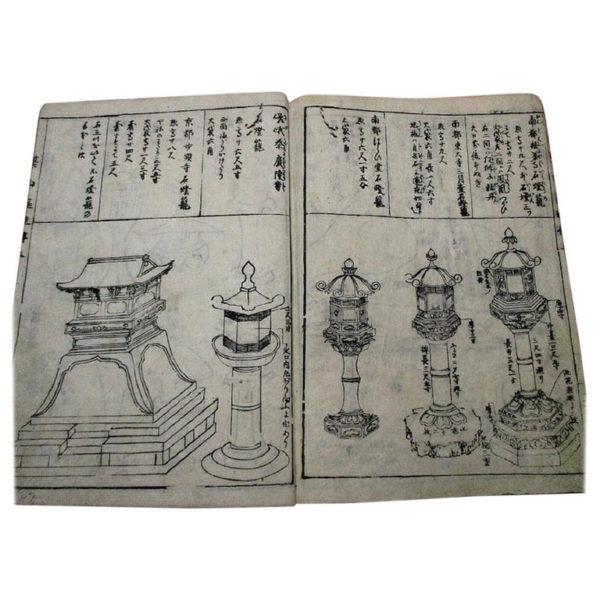 Set of three antique Japanese Garden Design & Landscaping Books c. 1735
