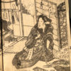 Japanese Young Lovers Guide Three Antique Woodblock Print Books, 1841