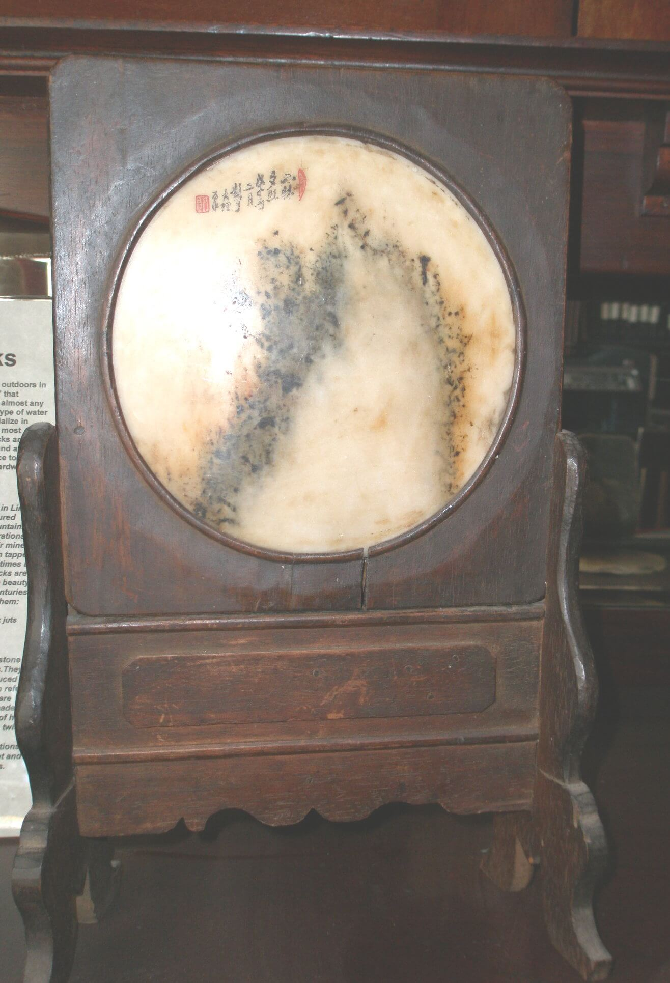China Antique Dream Stone Painting Marble And Hard Wood